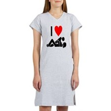 I love Sex Women's Nightshirt