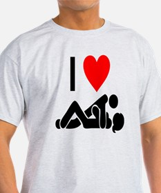 I love Sex T-Shirt