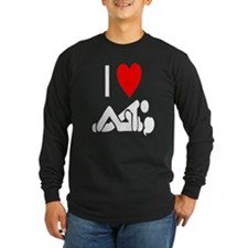 I love Sex Long Sleeve T-Shirt