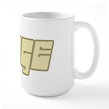 All About Beige Mug