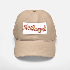 Yiddish Meshugeh Baseball Baseball Cap
