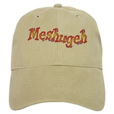 Yiddish Meshugeh Baseball Cap