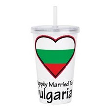 Happily Married Bulgarian Acrylic Double-wall Tumb