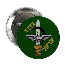 "Caracal Battalion #33 2.25"" Button"