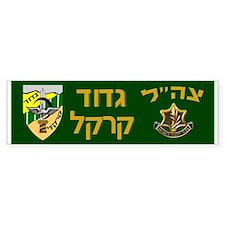 Caracal Battalion #33 Bumper Sticker