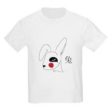 Chinese Rabbit Year T-Shirt