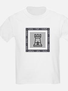 Chessman Showcase - The Rook T-Shirt