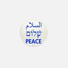 Peace Mini Button (10 pack)