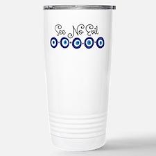 See No Evil Travel Mug