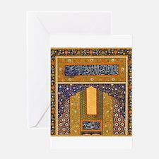 Vintage Islamic art Greeting Cards