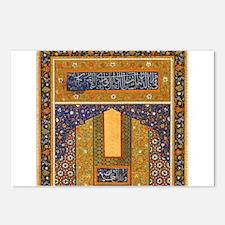 Vintage Islamic art Postcards (Package of 8)
