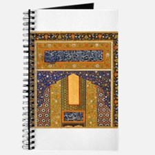 Vintage Islamic art Journal