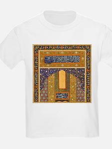 Vintage Islamic art T-Shirt