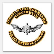 "Israel Naval Commando Gr Square Car Magnet 3"" x 3"""