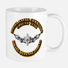 Israel Naval Commando Ground Team Mug