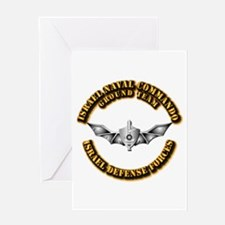 Israel Naval Commando Ground Team Greeting Card