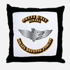 Israel - Oketz Unit Throw Pillow