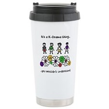 Cute South korean Travel Mug