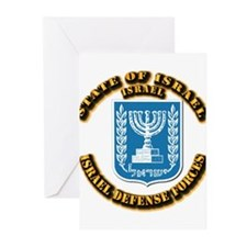 State of Israel Greeting Cards (Pk of 20)