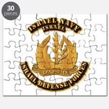Israel - Navy Hat Badge Puzzle