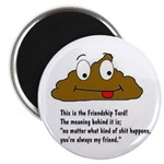 "Friendship turd 2.25"" Magnet (100 pack)"
