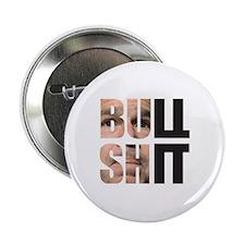 BULL SHIT Button