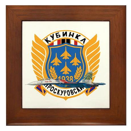 Su-27 Russian Knights Framed Tile