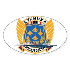 Su-27 Russian Knights Oval Decal