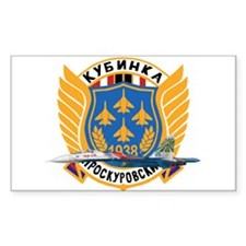 Su-27 Russian Knights Rectangle Decal