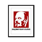 Lenin Framed Panel Print