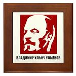 Lenin Framed Tile