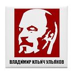 Lenin Tile Coaster