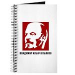 Lenin Journal