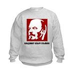 Lenin Kids Sweatshirt