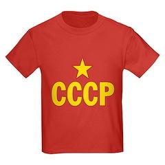 CCCP T