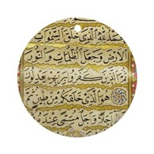 Arabic text art Ornament (Round)
