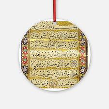 Arabic text art Ornament (Round)