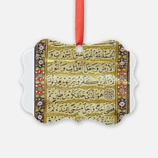 Arabic text art Ornament