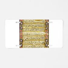 Arabic text art Aluminum License Plate
