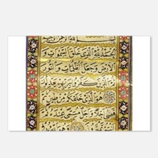 Arabic text art Postcards (Package of 8)