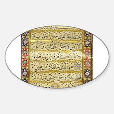 Arabic text art Decal