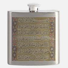 Arabic text art Flask