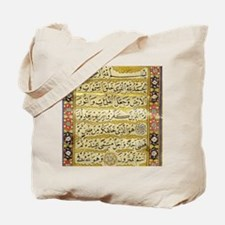 Arabic text art Tote Bag