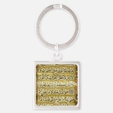 Arabic text art Keychains