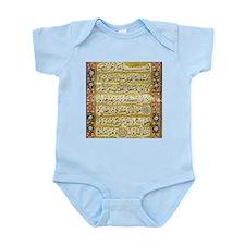 Arabic text art Body Suit