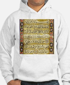 Arabic text art Jumper Hoody
