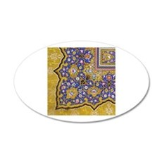 Arabian Floral Pattern Wall Sticker