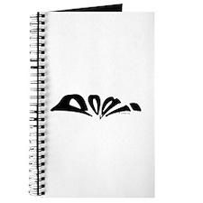 Pogi Styled Journal
