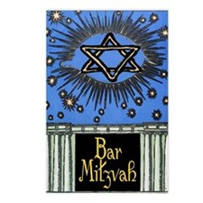 Bar Mitzvah Card Postcards (Package of 8)