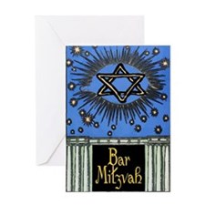 Bar Mitzvah Card Greeting Card